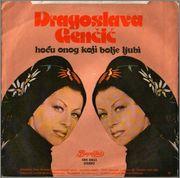 Dragoslava Gencic - Diskografija  1978_z