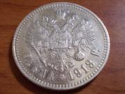 1 Rublo 1.913 retocada 3 sobre 2  Rusia , o como metérmela doblada. DSCN0671