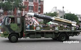 Taiwan ya adquirio y desarrollo  equipo militar propio para contra-restar el rapido crecimiento de armas en China HSIUNG_FENG_III