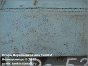 Немецкое штурмовое орудие StuG 40 Ausf G, Sotamuseo, Helsinki, Finland Stu_G_40_Helsinki_033