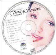 Verica Serifovic - Diskografija 2005_CD