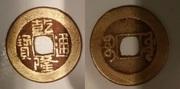 Mi pequeña colección de Cash chinos China_1
