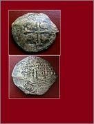 8 reales de 1684. Carlos II, Potosí Photo_Grid_1437572575013
