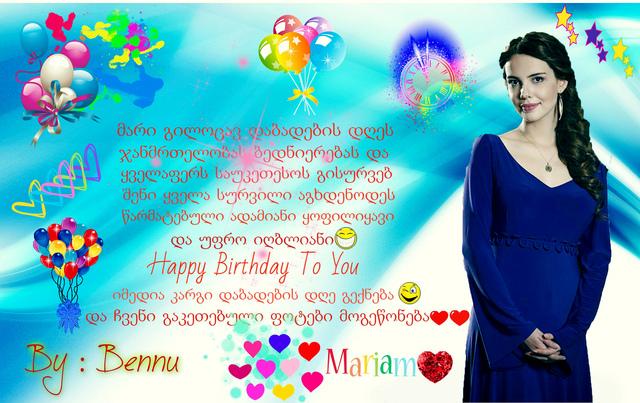 Happy Birthday Dear Mariam !!! - Page 3 Salome