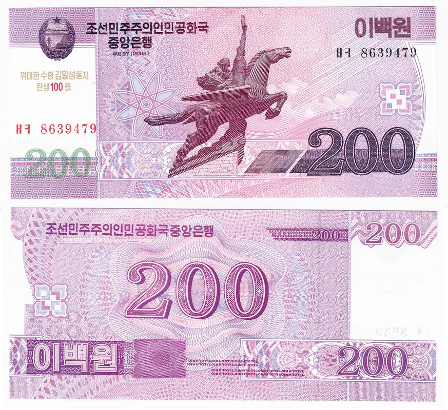Korea_del_Norte_200_won_2008