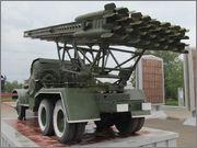 Советская РСЗО БМ-13-16, на базе автомобиля ЗиС-151, г. Чита IMG_4933
