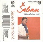 Saban Bajramovic - DIscography - Page 2 R_4474024_1365890067_8338_jpeg