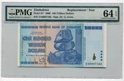 Billetes inflacionarios de Zimbabwe: aumento exponencial del precio - Página 2 Aaaaaa7
