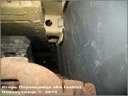 "Немецкий тяжелый танк PzKpfw V Ausf.G ""Panther"", SdKfz 171, Oorlogsmuseum, Overloon, Netherland Panther_Overloon_092"