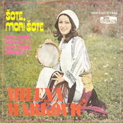 Milena Markovic - Diskografija  Milena_Markovic_1976_2_p
