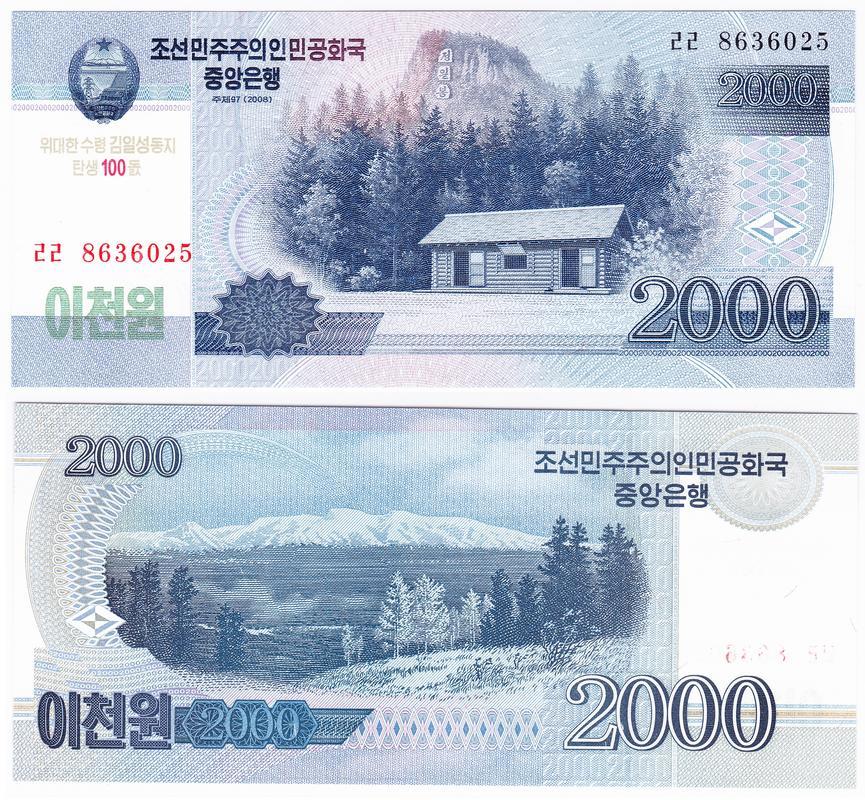 Korea_del_Norte_2000_won_2008