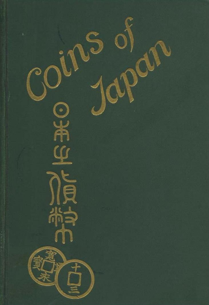 Busco catálogo moneda Japonesa BKS312_2