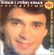 Sinan Sakic  - Diskografija  Sinan_1987_p