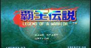 Samurai Shodown IV : Legend of Warrior Korean Edition IMG_4740