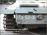 Немецкое штурмовое орудие StuG 40 Ausf G, Sotamuseo, Helsinki, Finland Stu_G_40_Helsinki_031
