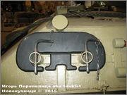"Немецкий тяжелый танк PzKpfw V Ausf.G ""Panther"", SdKfz 171, Oorlogsmuseum, Overloon, Netherland Panther_Overloon_081"