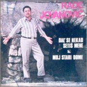 Rade Jovanovic - Diskografija 1977_b
