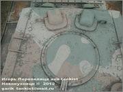 Советский тяжелый танк КВ-1, ЛКЗ, июль 1941г., Panssarimuseo, Parola, Finland  1_076