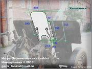 Ф-22 - устройство пушки 04_02