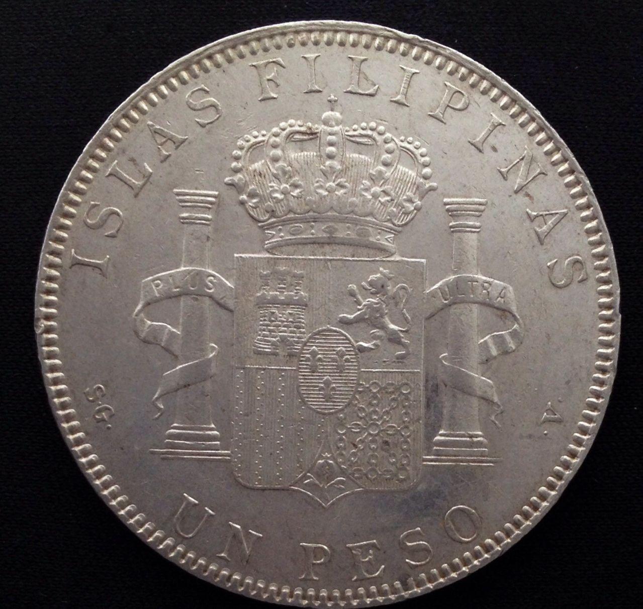 1 peso 1897 Filipinas- Alfonso XIII Image