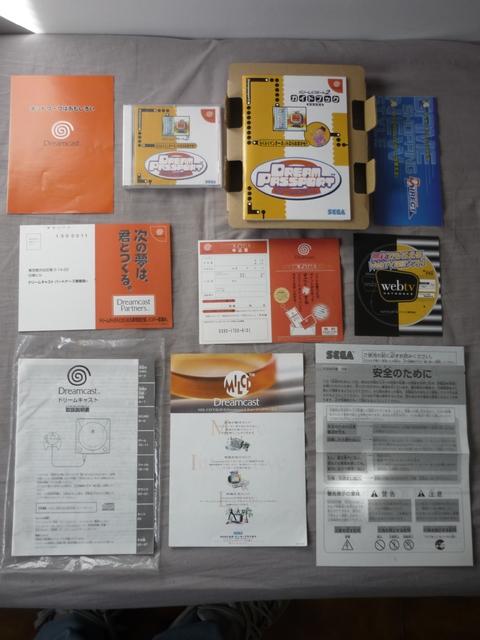 [VDS/TROC] Saturn et Dreamcast Jap jeux P1040639