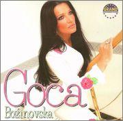 Gordana Goca Bozinovska - Diskografija 2002_p
