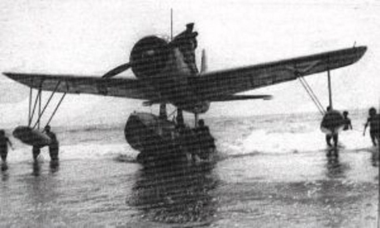 Aeronaves  del pasado de la SEMAR. OS2_03_Kingfishernavalmexico