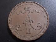 10 Penniä 1.876 de Alejandro II, Gran Ducado de Finlandia DSCN1215