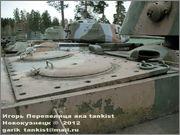 Советский тяжелый танк КВ-1, ЛКЗ, июль 1941г., Panssarimuseo, Parola, Finland  1_044