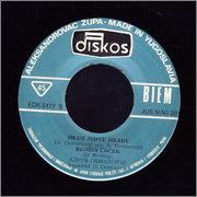 Ajrus Osmanovic - Diskografija R_3853484_1346952719_5259