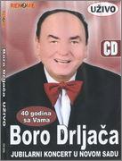 Borislav Bora Drljaca - Diskografija 2006_a
