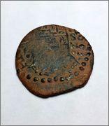 16 maravedís de Felipe IV de Madrid de 1663 falsos de época. Felipe_a
