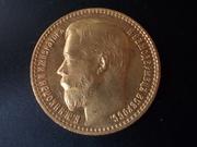 15 Rublos de 1.897, Rusia . Mi 1º Aniversario en el foro. DSCN1584