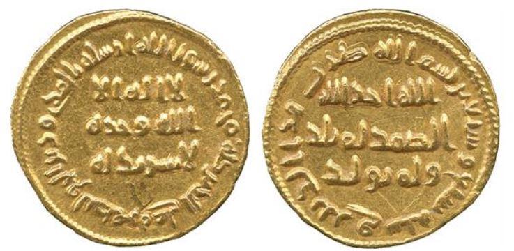 اشكاليات متعدده حول نقود عبد الملك بن مروان بحاجه للجميع المشاركه  77_1