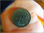 Republique  francaise 1971- 5 francs P2290064