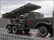 Советская РСЗО БМ-13-16, на базе автомобиля ЗиС-151, г. Чита IMG_4791
