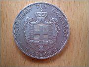 5 Dracmas 1876 Jorge I de Grecia 5_dracmas_1876_jorge_I_rever