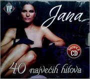 Jana Todorovic (Dragana Stanojevic) – Diskografija (1992-2012) Jana_2014_a