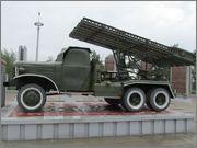 Советская РСЗО БМ-13-16, на базе автомобиля ЗиС-151, г. Чита IMG_4936