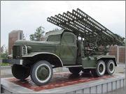 Советская РСЗО БМ-13-16, на базе автомобиля ЗиС-151, г. Чита IMG_4937