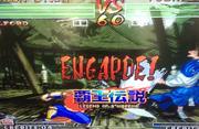 Samurai Shodown IV : Legend of Warrior Korean Edition IMG_4733