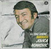 Jovica Nonkovic - Diskografija  Zadnja