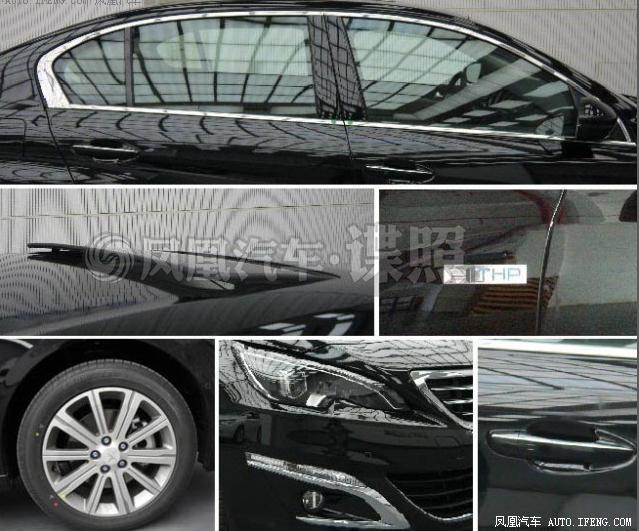 2014 - [Peugeot] 408 II - Page 6 Image