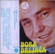 Borislav Bora Drljaca - Diskografija BORA_DRLJACA_1978_3