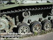 Немецкое штурмовое орудие StuG 40 Ausf G, Sotamuseo, Helsinki, Finland Stu_G_40_Helsinki_021