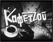 Η ΚΑΦΕΤΖΟΥ (1956) H_Kafetzoy_M_avi_000012800