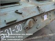 Немецкое штурмовое орудие StuG 40 Ausf G, Sotamuseo, Helsinki, Finland Stu_G_40_Helsinki_032