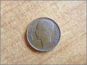 1  Fils.  Iraq. 1936 - 1938 P1290469