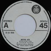 Mirzino Jato - Diskografija Omot_3