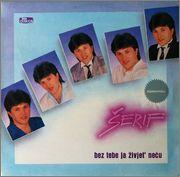 Serif Konjevic - Diskografija 1986_p